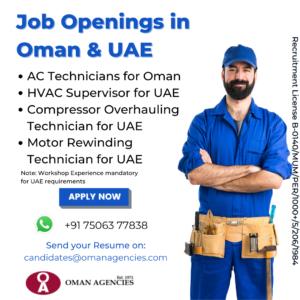 AC Technician Jobs in Oman