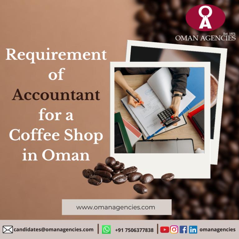 Accountant Jobs in Oman